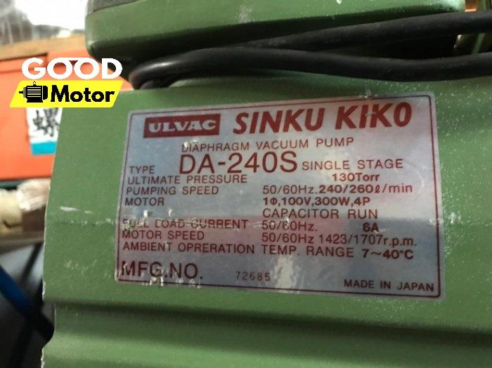 Bơm hút chân không Ulvac DA-240S